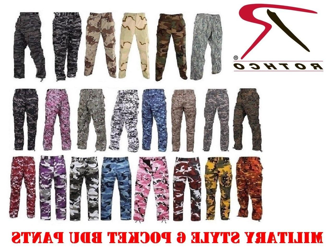 camouflage digital 6 pocket military tactical poly