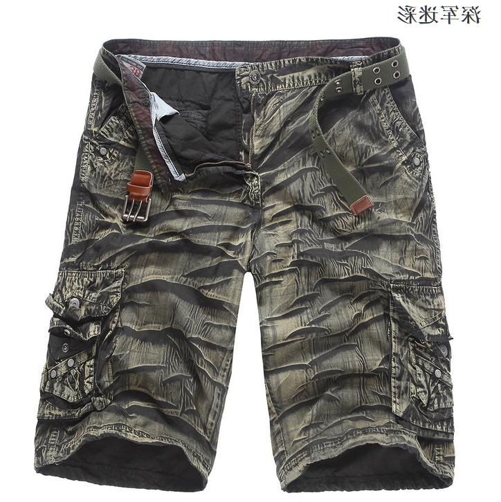 Korean Men's Loose Shorts