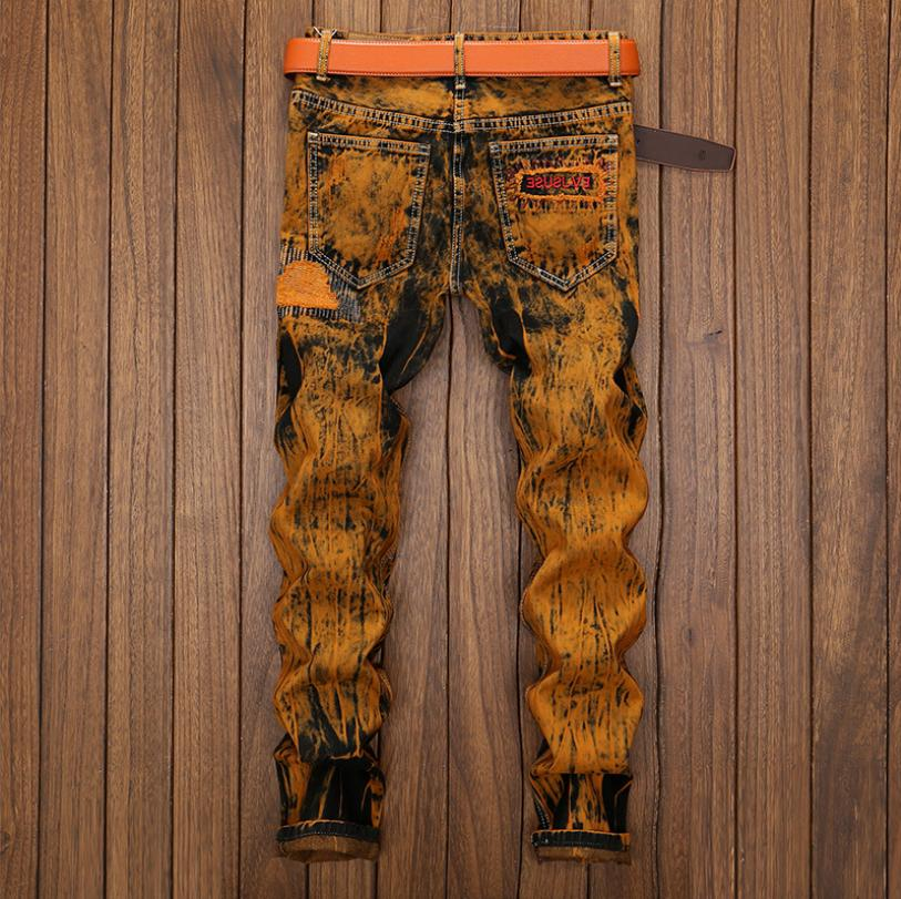 Men Ripped Jeans Frayed Fit