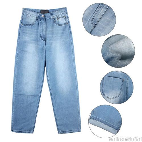 US Jeans Baggy Loose Fit Trousers
